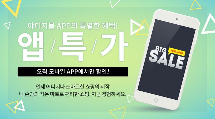 app_bnr.jpg